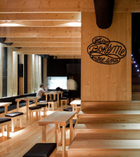 blogs-a-theme-raw-wood-0-1610943571