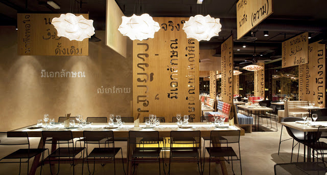 Project: Restaurant LAH! of IlmioDesign