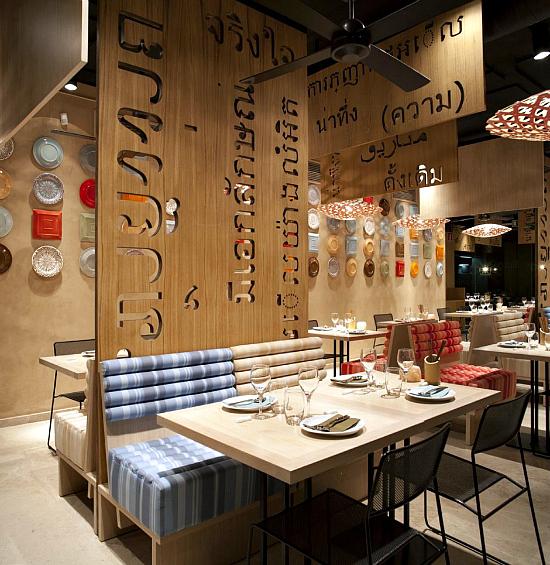 Restaurant LAH!